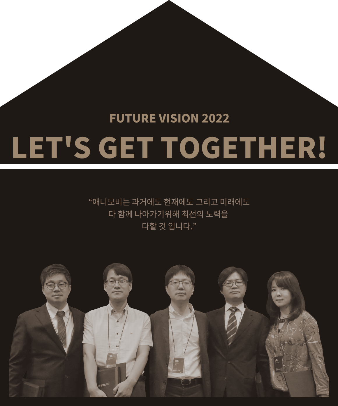 Future Vision 2022. Let's get together!